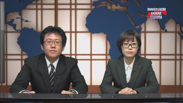 WAVE 狭山商工会議所広報番組