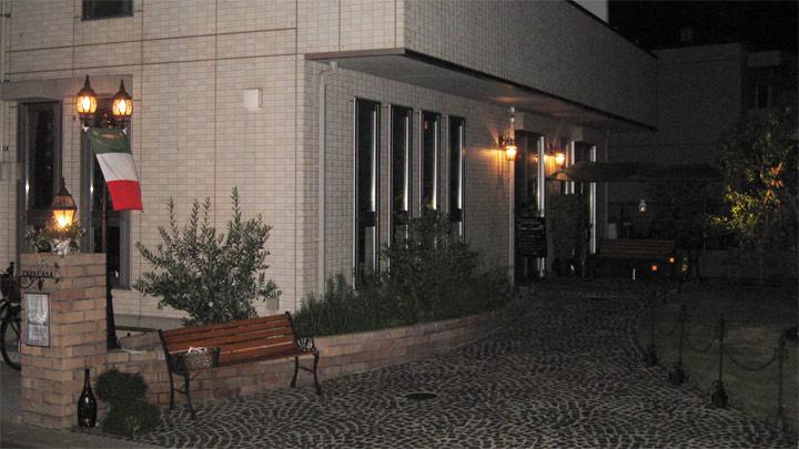 Tres Casa 粋