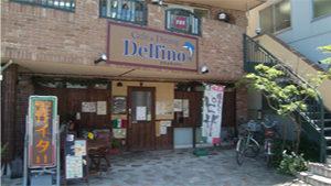 デルフィーノ入曽店