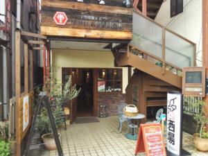 MANGIA 川越駅店