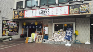 海風℃酒場 TAKEYA
